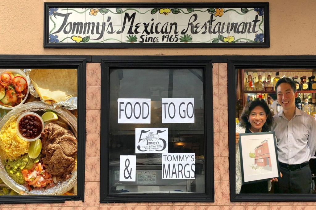 Tommy's Mexican Restaurant