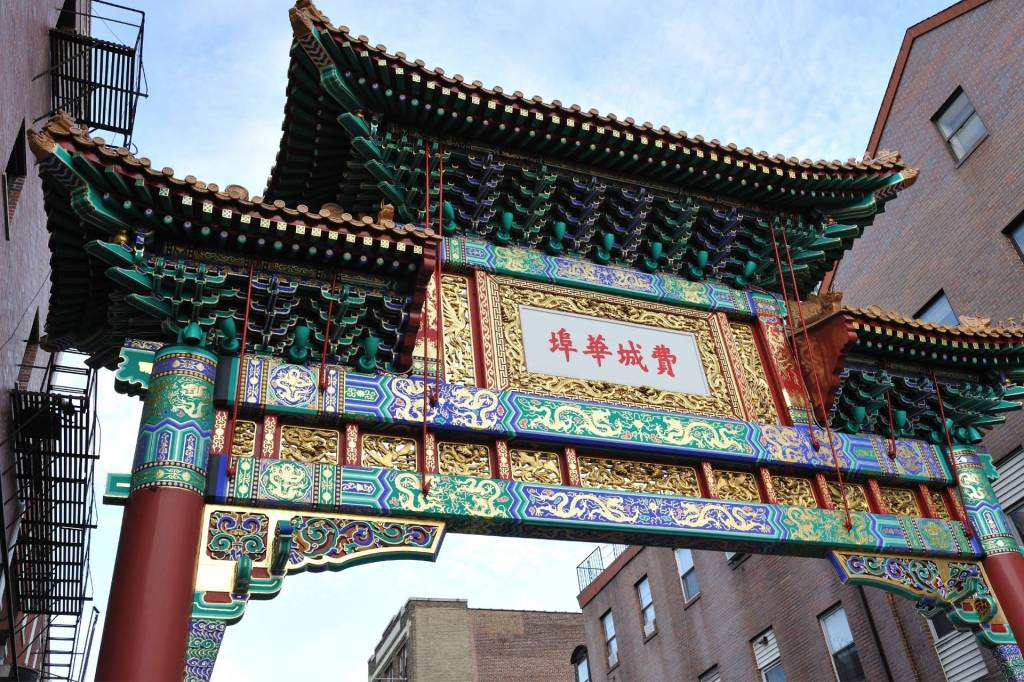 Philadelphia Chinatown Gates