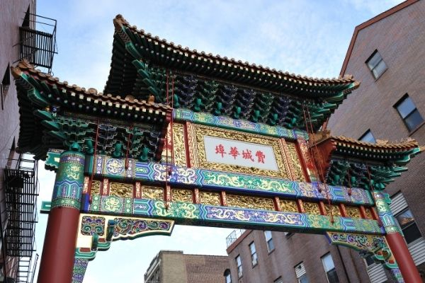 Philadelphia Chinatown Entrance